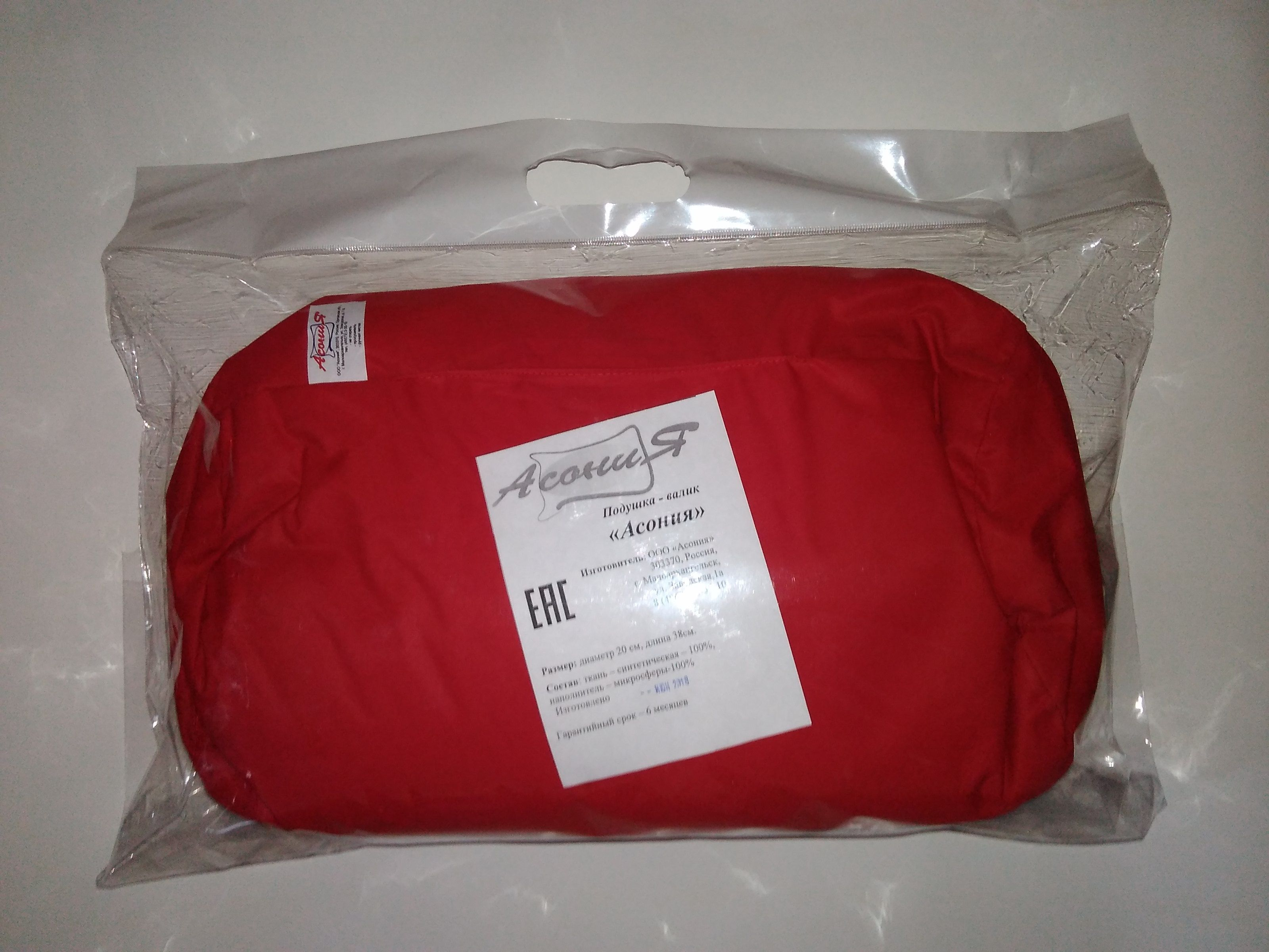 Подушка-валик Асония