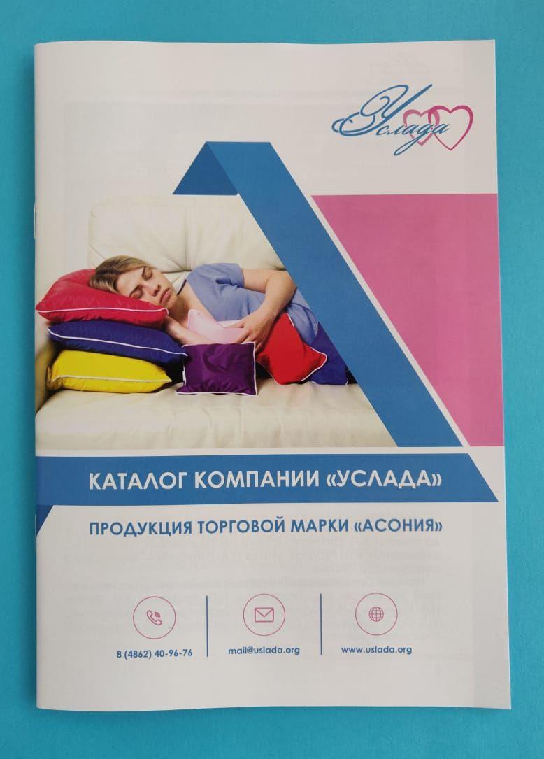 catalogaconiya