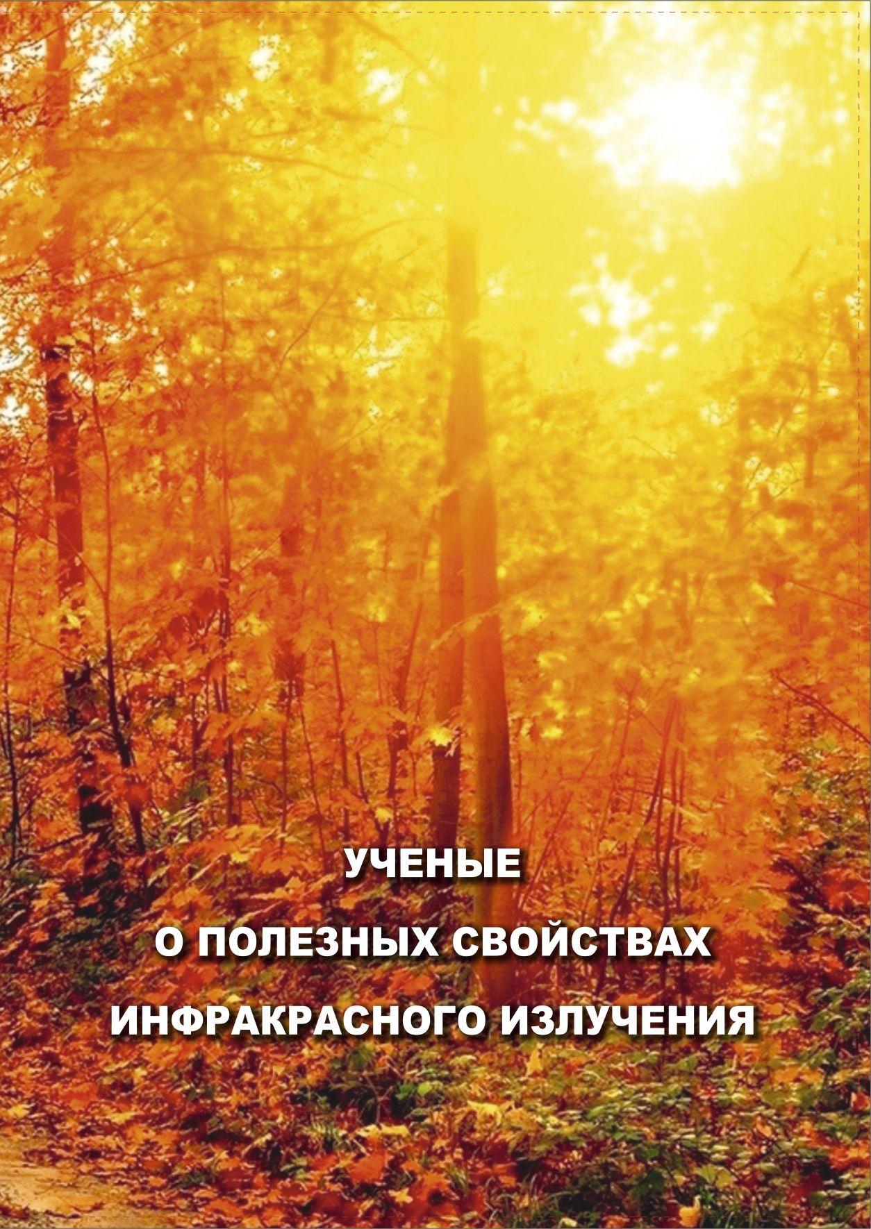 id_usloblzamena_a5__1