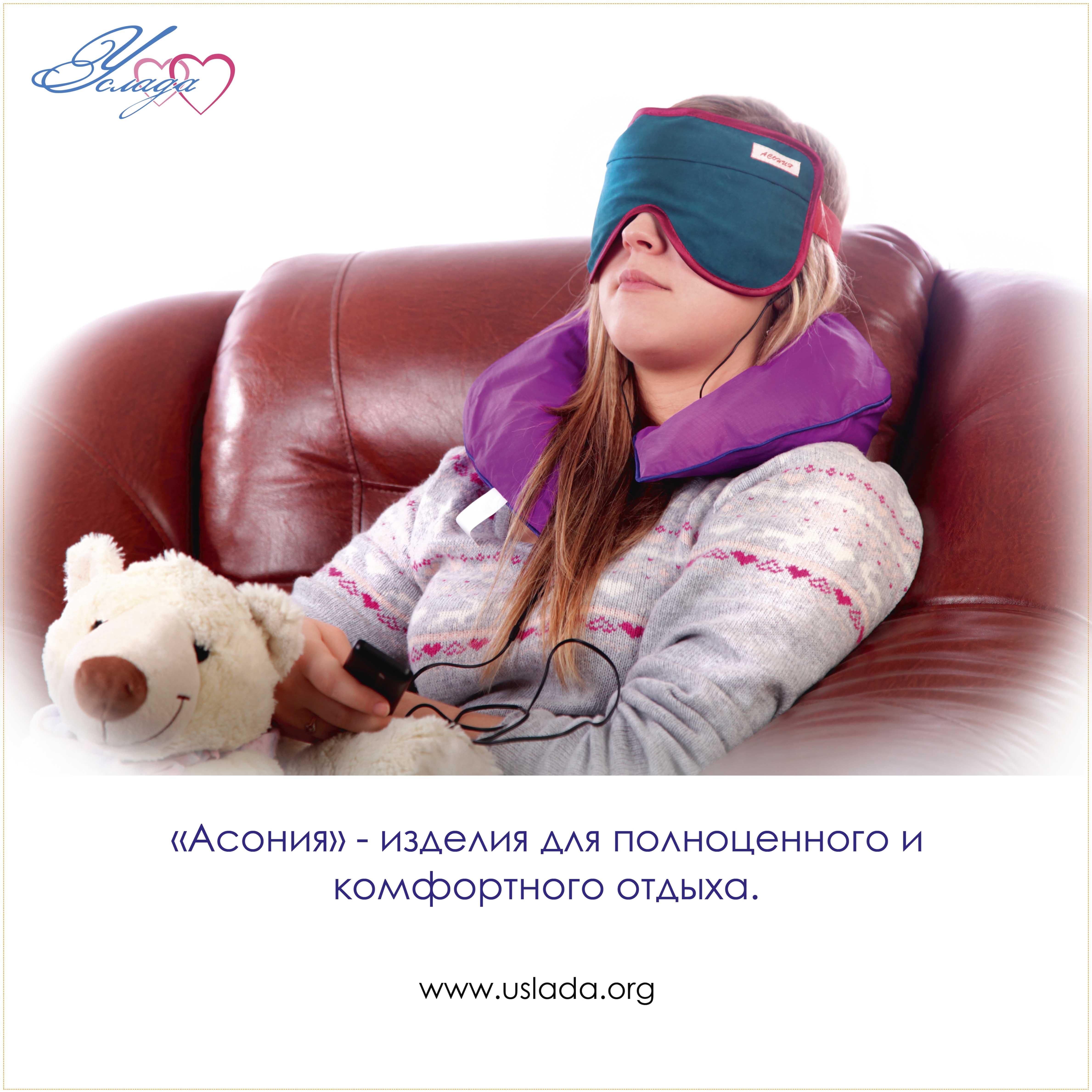 p56352_o-17_plakat_600x600_40_page_3